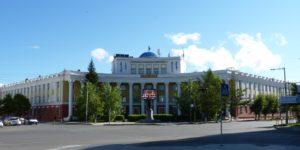 Монгольский государственный университет