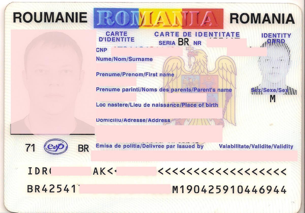 Рум паспорт форум