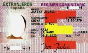 Испанская карточка резидента
