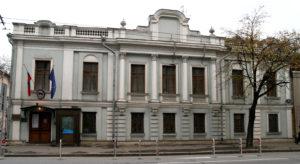 Здание посольства Словении в Москве
