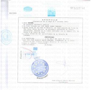 Апостиль — возможность легализации документов