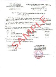 Подтверждающее письмо для визы во Вьетнам (Approval Letter)