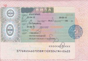 Виза категории D в Болгарию