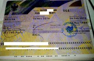 Рабочая виза в Индонезию.