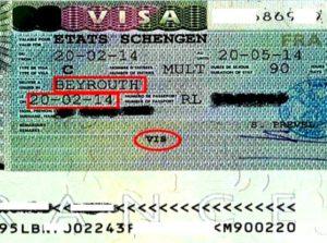 Биометрическая шенгенская виза.