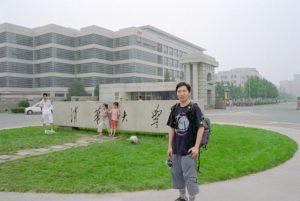 Китай, Пекин Самый престижный Университет Цинхуа (Tsinghua University).