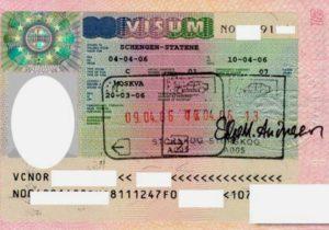 Шенгенская виза в Норвегию.