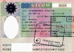 Образец рабочей визы в Германию.