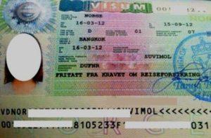 Виза D - национальная виза выдается для  учебы, работы, ВНЖ в Норвегии.