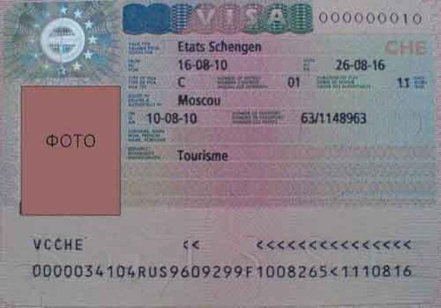 Виза в хорватию стоит