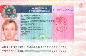 Визу можно продлить и получить тип визы: А, В, Р, P-EY.