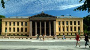 Университет Осло в Норвегии.
