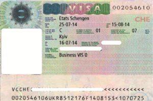Бизнес виза в Швейцарию.