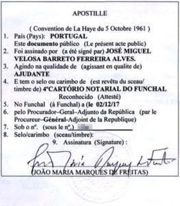 Апостиль для Португалии.