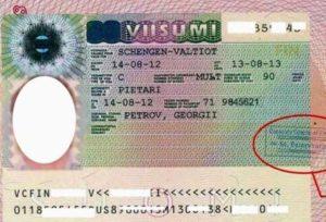 Финская рабочая виза.