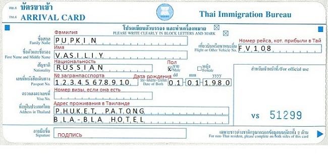Сайт вакансий в тайланде программисты подать объявление медицина