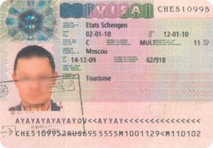 Виза С в Швейцарию.