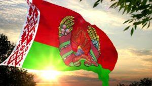 Гражданство Республики Беларусь