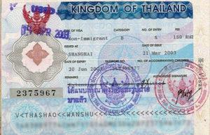 Тайская бизнес виза (образец). В категории указывается B (сокращение от слова Business)