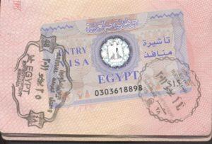 Виза в Египет по прилету