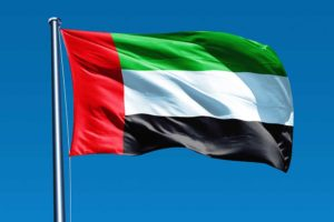 Государственный флаг Объединенных Арабских Эмиратов