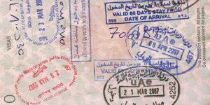 Такие штампы ставят в аэропорту Эмиратов по прилету и в день отправления