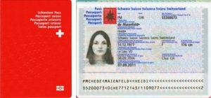Паспорт гражданина Швейцарии (образец)