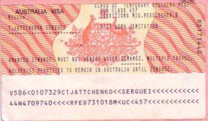 Рабочая австралийская виза (образец)