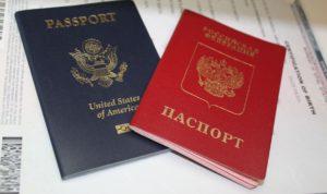 Второй паспорт не нарушает законов США, но есть ограничения