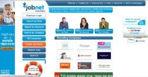 Популярный израильский сайт поиска вакансий www.jobs-israel.com