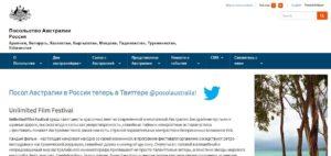 Сайт посольства Австралии в Москве http://russia.embassy.gov.au/mscwrussian/home.html