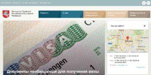 Сайт посольства Литвы в России https://ru.mfa.lt/ru/ru/