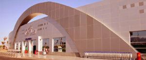 Международный аэропорт Шарм-Эль-Шейх