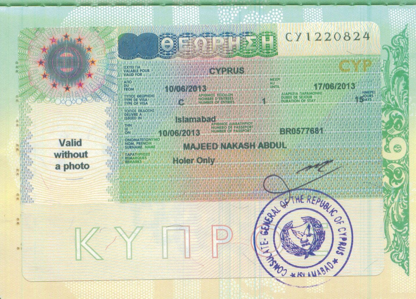 В болгарию нужна виза для россиян