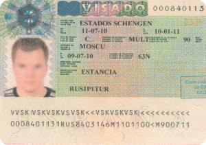 Шенгенская виза - единая для всех стран соглашения