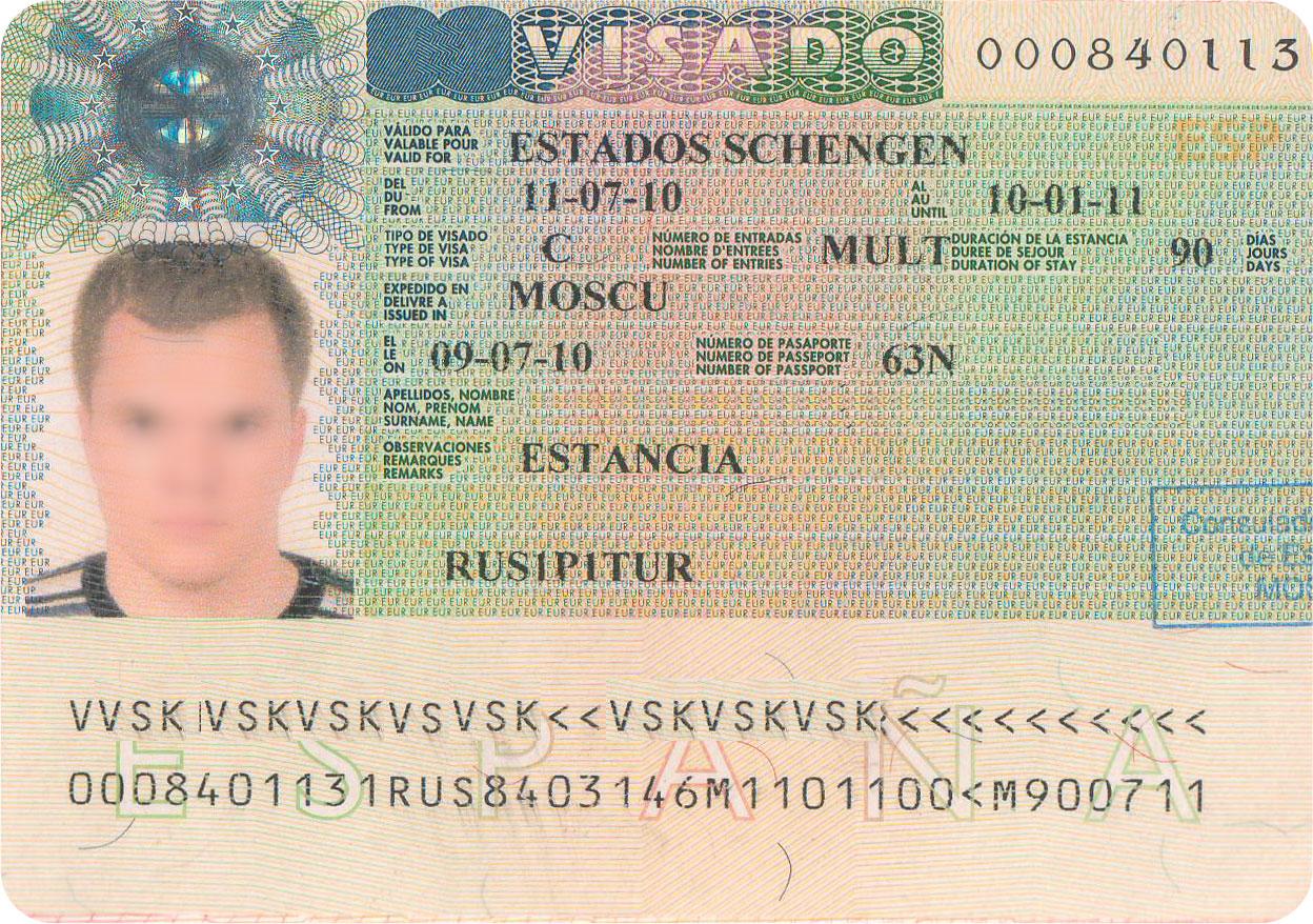 на какой срок выдается виза в испанию