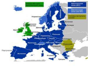 Карта Шенгенской зоны в 2016 году