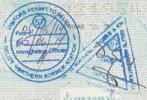 Такие штампы ставят в паспорт по прилету, и когда покидаете страну