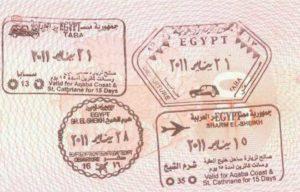 Синайский штамп - бесплатная виза в Египет