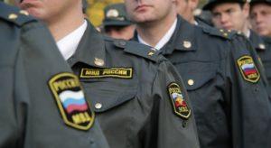 выезд за границу сотрудникам полиции