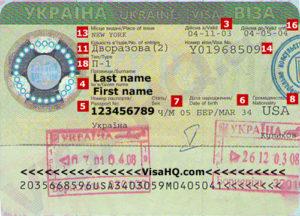 Так выглядит украинская виза