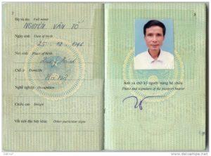Паспорт гражданина Вьетнама (образец)