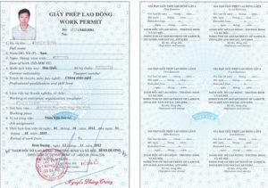 Так выглядит разрешение на работу во Вьетнаме (work permit)