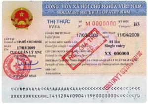 Так выглядит вьетнамская виза, полученная в аэропорту по прибытию