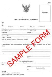 Анкета на получение визы по прибытию в Таиланд