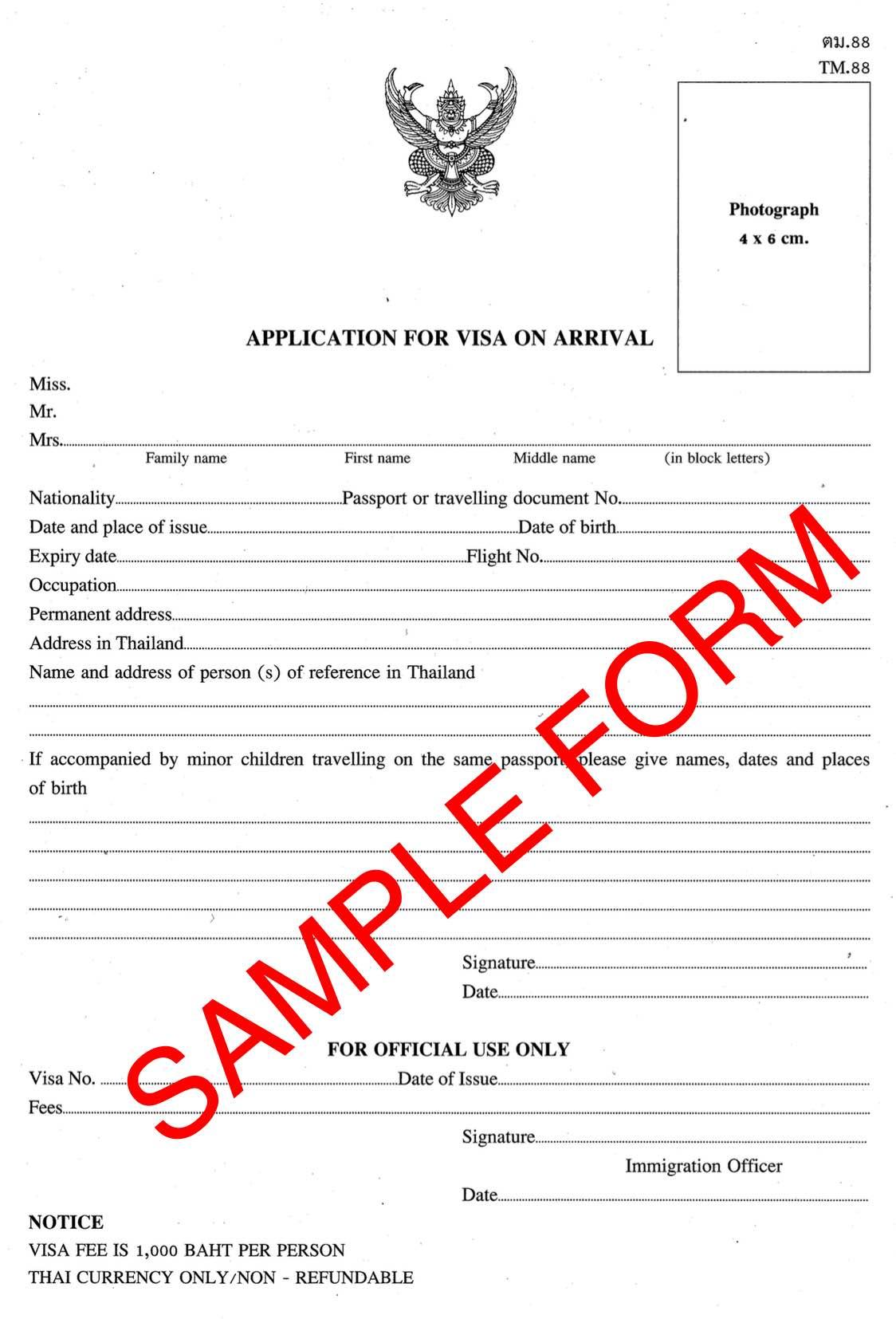 Нужна ли виза в Малайзию для россиян в 2016-2017 году