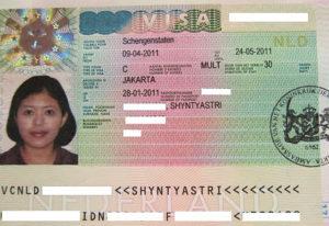 Люксембургская виза выглядит точно так же, как шенген в любую другую страну еврозоны