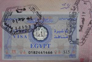 Виза-марка в Египет, вклеивается в паспорт в аэропорту