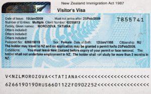 Туристическая виза в Новую Зеландию (Visitor's Visa)