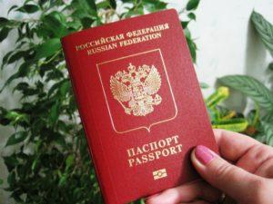 Въезд в Украину - только по загранпаспорту, по внутреннему - не пропустят